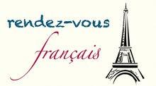 مدرس لغة فرنسية لجميع المستويات