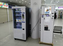 جهازين بيع ذاتي آلي vending machines