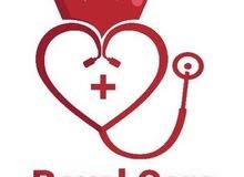 شركة Royal Care للتمريض المنزلى