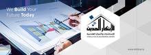 مطلوب موظف او موظفة دعاية و التسويق إلكتروني   لشركة الابتكار الحديث للاستشارات و الاعمال الهندسية
