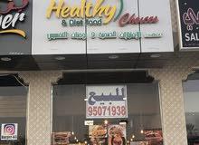 للبيع مطعم راقي موقع ممتاز في صحم