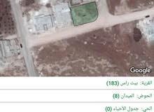 قطعه أرض للبيع في حوض  الميدان .اراضي بيت  راس  منطقه ممتازه جدا ومنطقه هادئه  ع