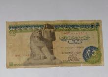 عملات مصريه قديمه ونادره