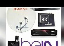 Airtel dth and Arabic satellite TV
