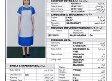 Philippines  housemaid