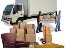 شركة نقل عفش 0583352191
