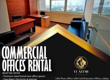 Premium address and an office space at lease! in Adliya