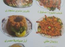 وجبات جاهزة