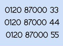 ارقام لكل الشبكات