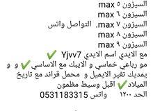 حساب ايبك مع الايدي اسم الايدي Yjvv7 خماسي شبه رباعي و الايبك مع الاساسي