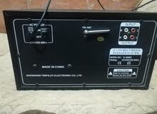 Available for sale Stereo that is Used