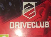 horizon _ driveclub