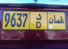 رقم رباعي مميز9637 رمز د