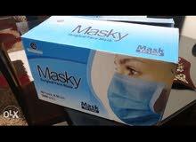 كمامات (Dreem-Masky-safety)من المصنع مباشره بدون وسيط آلأصليه غنيه عن التعريف