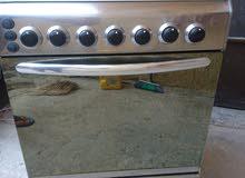 235be4499 أغراض ومستلزمات المطبخ للبيع في العراق