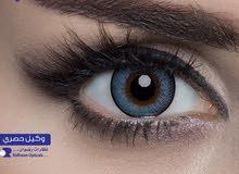 نظارات رضوان، عدسات SAMA المميزة