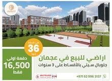 امتلك ارض سكنى تجارى اقساط على شارع شيخ محمد بن زايد