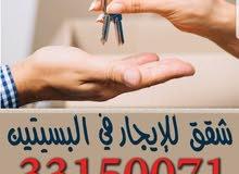 للايجار شقة في البسيتين 3غرف ل300دينار شامل الكهرباء