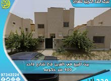Best property you can find! villa house for sale in Al-Qurain neighborhood