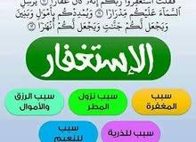 محاسب قانونى خبره يعمل بنظام الزيارات الدوريه