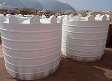 Second Hand Water Tanks For Sale