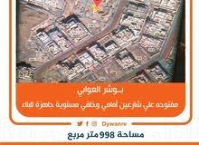 &بوشر العوابي أرض ولا أروع&مفتوحه من الجهتين&مستووويه 998م&