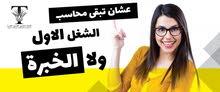 5 شارع جامعة القاهرة ميدان الجيزة بجوار عمرو افندى الدور الثامن