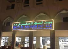 Flates for rent Aziaiba near Almeera
