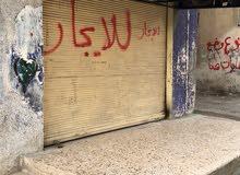 محل تجاري في التركمان قرب المركز الصحي
