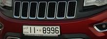 رقم رباعي مميز (11-8996)