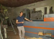 machine coupeaux bois pour volais
