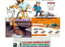 trust cleaning& pest control services