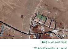 للبيع ارض 4093 م في الذهيبه الغربيه كاش او اقساط