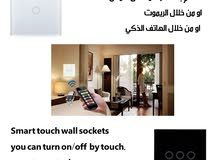 Wall Touch Switch Crystal Glass Wireless Remote Control for Smart Home RF 433Mhz