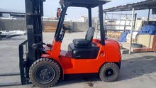 A Crane is available for sale in Izki