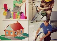 اقوي كلين لخدمات التنظيف ومكافحة الحشرات