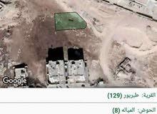 ارض للبيع طبربور حوض الميالة بالقرب من دوار الدبابة المساحة 808م