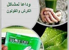 الشيك أوف Shake Off  أفضل مشروب منظف صحي للقولون