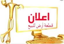 ارض للبيع علي النيل مباشر بالمنيل  مساحه 580م