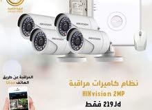 كاميرات مراقبة HIK vision 2m  ( دقة عالية / اشراف هندسي)