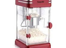 most convenient  use popcorn maker for home