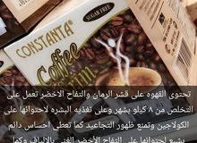 القهوه الاصليه