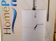 فلترو مياه هوم بيور