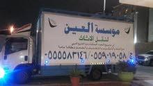واحة الخليج  0555583146لنقل الاثاث فى مكه مع الضمان