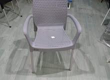 chaise routana