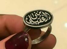 خاتم ملكي باسمك فضه عيار 925