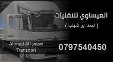 Ahmad Al Issawi Transport