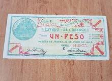 عمله مكسيكيه نادره جدا عام 1915