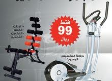 Magnetic Bike and Dudu slimmer
