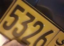 للبيع رقم رباعي 5326 رمز ( اي )